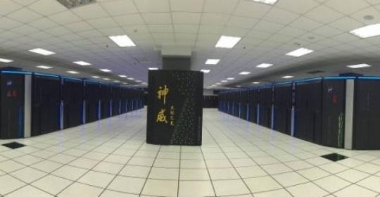 Schnellster Rechner der Welt in China